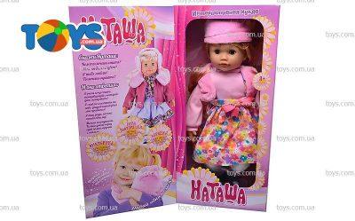 Интерактивная кукла «Моя маленькая Лили» Simba