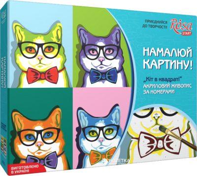 Картина для рисования по номерам «Кот в квадрате» Rosa Start