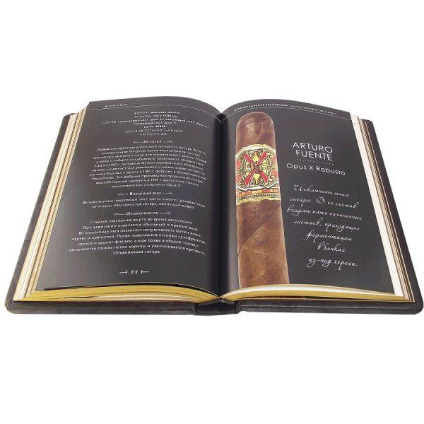Книга «Сигары. Энциклопедия» Гийом Тессон
