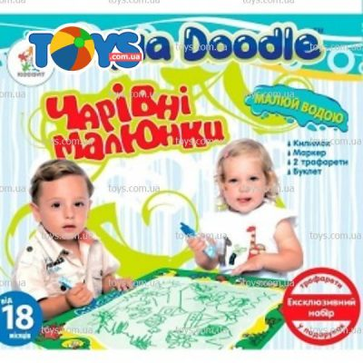 Набор для рисования водой Aqua Doodle «Волшебные коврики»