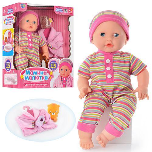 Пупс Limo Toy «Крошки-малышки»