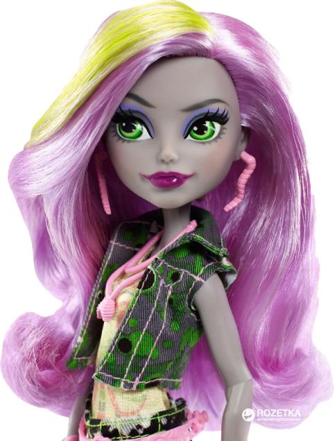 Набор кукол Monster High «Супер-соперницы»