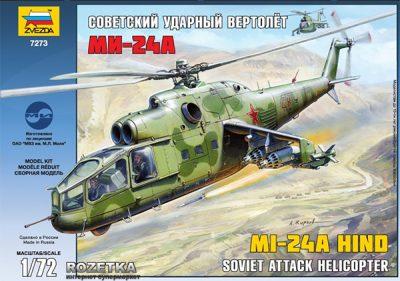 Сборная модель - советский ударный вертолет Ми-24А 1:72 Zvezda