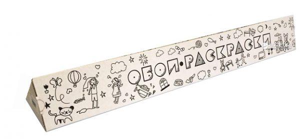 Обои-раскраски «Ноев Ковчег» 60х100 см