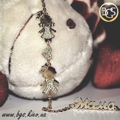 Оригинальный браслет для мамы