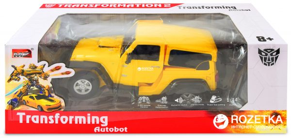 Автомобиль-трансформер на р/у MZ 2329PF 1:14 Желтый