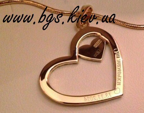 Золотая подвеска «Сердце»