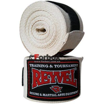 Бинты для бокса REYVEL (белые)