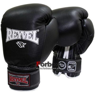 Боксерские перчатки REYVEL винил
