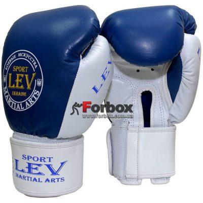Боксерские перчатки VIP кожа Lev
