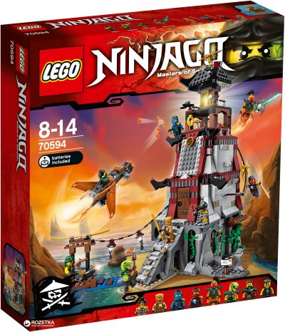 Конструктор Lego Ninjago «Оборона маяка»