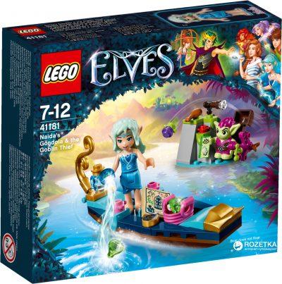 Конструктор Lego Elves «Встреча Наиды с гоблином-воришкой»
