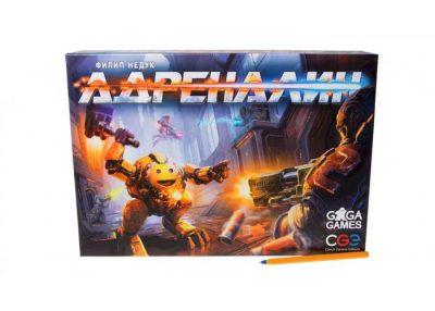 Настольная игра «Адреналин» (Adrenaline)