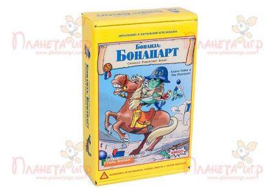 Настольная игра «Бонанза: Бонапарт» (Bohnanza: Bohnaparte Expansion)