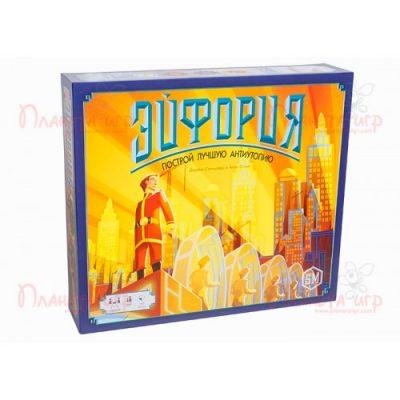 Настольная игра «Эйфория» (Euphoria)