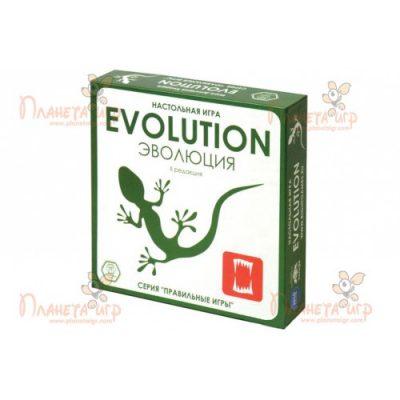 Настольная игра «Эволюция» (Evolution)