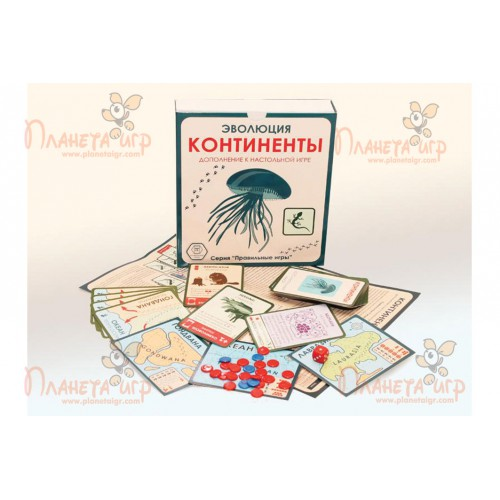 Настольная игра «Эволюция. Континенты» (Evolution)