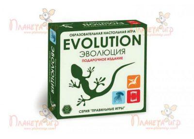 Настольная игра «Эволюция. Подарочный набор» (Evolution)