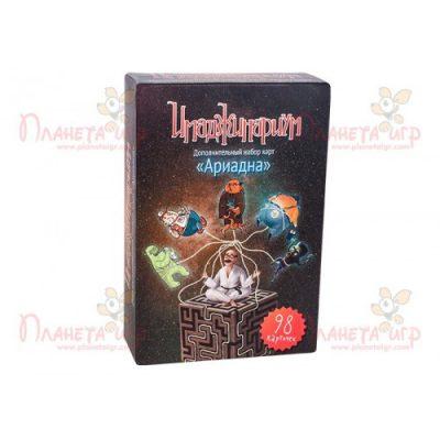 Настольная игра «Имаджинариум. Ариадна»