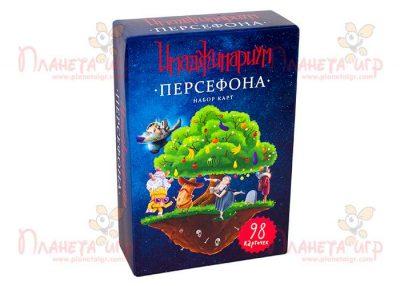 Настольная игра «Имаджинариум. Персефона»