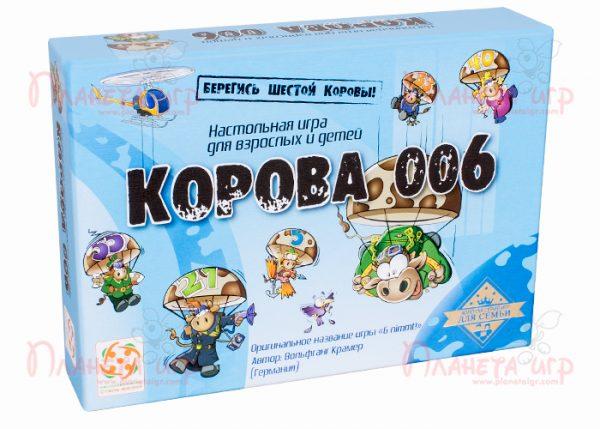 Настольная игра «Корова 006» (6 nimmt!)
