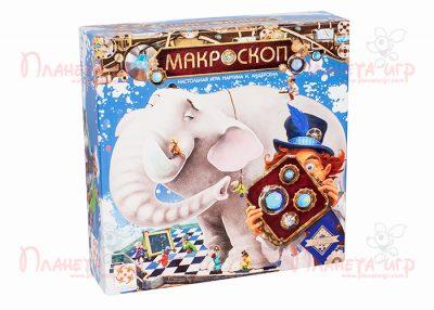 Настольная игра «Макроскоп» (Macroscope)
