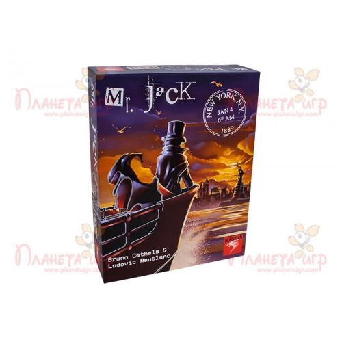 Настольная игра «Мистер Джек в Нью-Йорке» (Mr. Jack in New York)