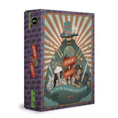 Настольная игра «Оранж Квест: в погоне за Конфетным Джо» (Orange Quest)