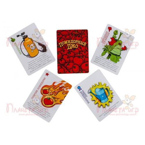 Настольная игра «Помидорный Джо» (The Big Fat Tomato Game)