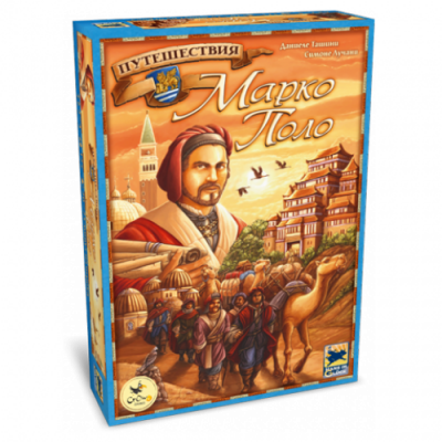 Настольная игра «Путешествия Марко Поло» (The Voyages of Marco Polo)