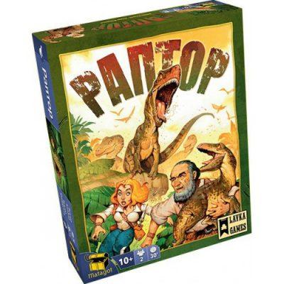 Настольная игра «Раптор» (Raptor) + набор 3D-огней