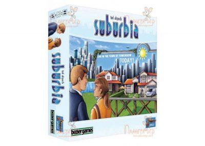 Настольная игра «Сабурбия с дополнением» (Suburbia + Suburbia Inc)