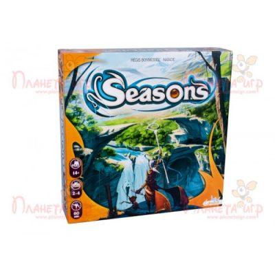 Настольная игра «Сезоны» (Seasons)