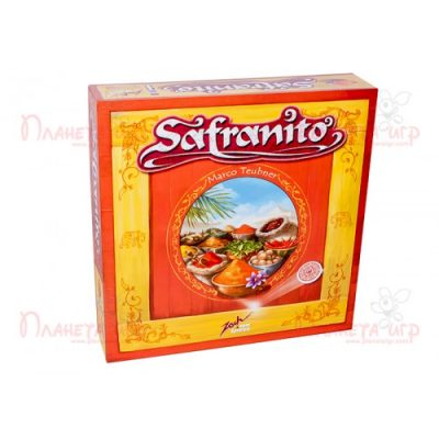 Настольная игра «Шафранито» (Safranito)