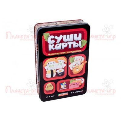Настольная игра «Суши карты» (Sushi Go)