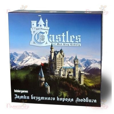 Настольная игра «Замки безумного короля Людвига» (Castles of Mad King Ludwig)