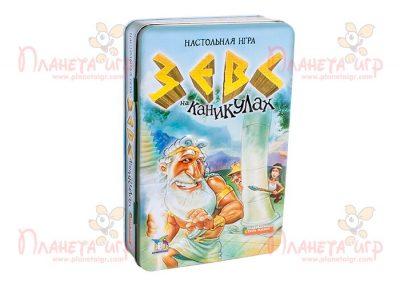 Настольная игра «Зевс на каникулах» (Zeus on the Loose)