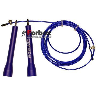 Скакалка скоростная Zelart «Кроссфит» на подшипниках со стальным тросом (синий)