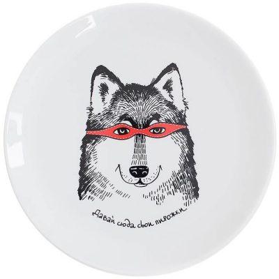 Тарелка «Волк-разбойник»