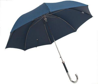 Зонт синий в тонкую полоску с ручкой «Silver»