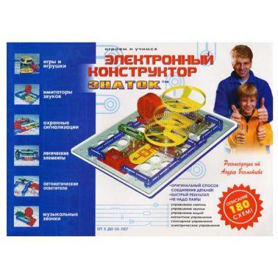 Конструктор ЗНАТОК «180 схем»