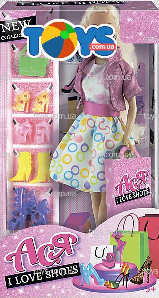 Игровой набор с куклой блондинкой «Я люблю обувь»