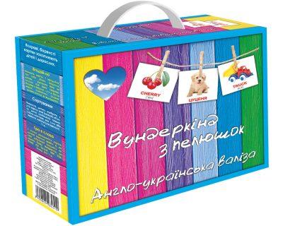 Подарочный набор Вундеркинд с пеленок «Англо-украинский чемоданчик» (мини-карточки)