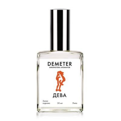 Духи Demeter «Знаки зодиака. Дева» (Virgo)