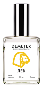 Духи Demeter «Знаки зодиака: Лев» (Leo)