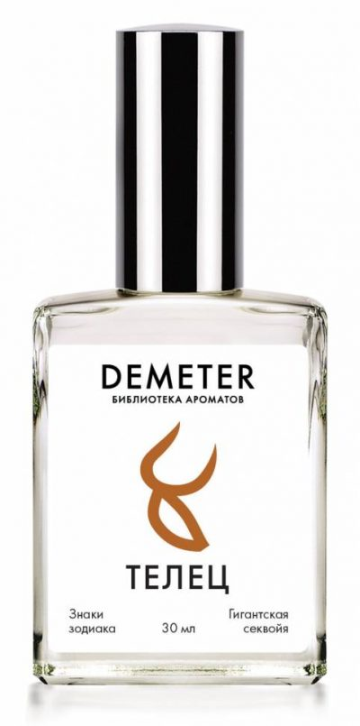 Духи Demeter «Знаки зодиака: Телец» (Taurus)