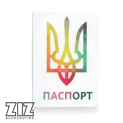 Обложка для паспорта «Герб» ZIZ