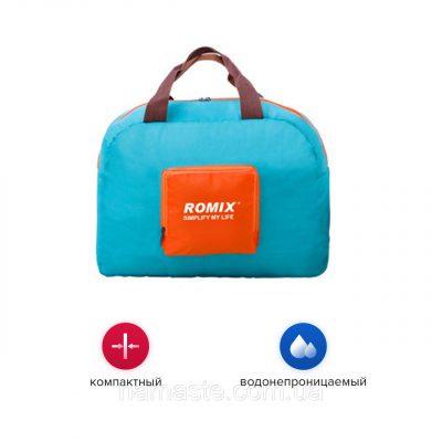 Складная сумка для путешествий ROMIX