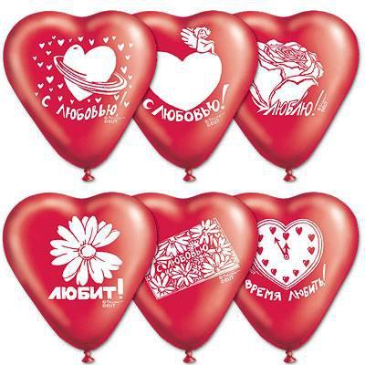 """Воздушный шар «Сердце» 10"""" с поздравлением"""