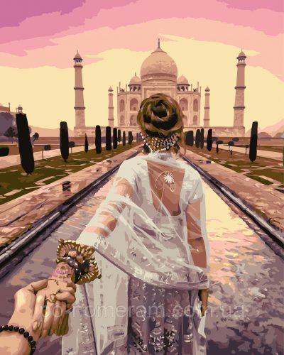 Картина-раскраска DIY Babylon «Следуй за мной. Агра Индия» Худ Мурад Османн